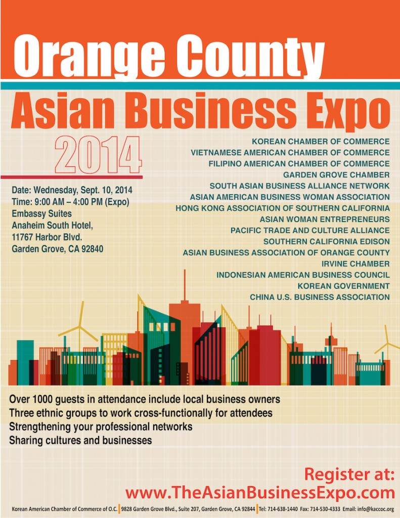 AsianBusinessExpo2014